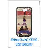 三星 Samsung Galaxy Note 2 N7100 手機殼 軟殼 保護套 彩虹鐵塔