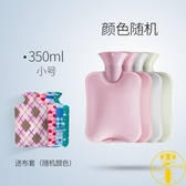 熱水袋註水透明肚子暖水袋灌水手袋絨布沖暖腳床上【雲木雜貨】