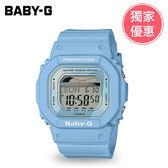 CASIO卡西歐 BABY-G運動錶 BLX-560-2DR