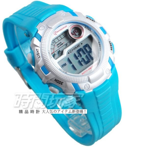 MINGRUI 多色搭配 多功能計時碼錶 電子錶 女錶/學生錶/兒童手錶 防水手錶 MR8562淺藍