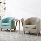 沙發 單人北歐布藝單人椅網吧咖啡廳休閒椅皮質酒店接待洽談圍椅【美人季】jy