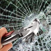 破窗器 便攜式多功能車載救生安全錘破窗器錘 戶外野營工具 玩趣3C