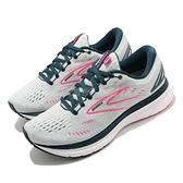 BROOKS 慢跑鞋 Glycerin 19 D Wide 寬楦 灰 綠 女鞋 跑步 路跑 緩震 運動鞋 【ACS】 1203431D110