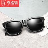 (中秋大放價)太陽眼鏡墨鏡男士潮新款偏光太陽鏡潮人開車駕駛司機鏡防紫外線眼睛女太陽眼鏡