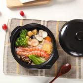 煲仔飯砂鍋石鍋 黃燜雞米飯米線砂鍋燉鍋金華鋰瓷家用陶瓷淺鍋