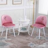 化妝凳 化妝凳子現代簡約 北歐梳妝台凳子臥室少女粉色公主梳妝椅美甲椅igo 瑪麗蘇
