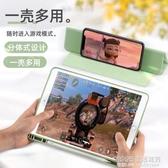 2020新款iPad Air3保護套Pro11寸2020蘋果9.7寸平板電腦10.5英寸帶筆槽 1995生活雜貨