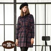 【岱妮蠶絲】現代必備格子兩穿式開襟洋裝