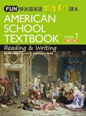 (二手書)FUN學美國英語閱讀寫作課本1(菊8K軟皮精裝+中譯別冊+1MP3)