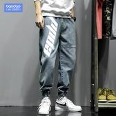 大碼牛仔褲 男士長褲加肥加大碼休閒褲春季褲束腳水洗牛仔褲寬鬆工裝褲 JX3211『badboy時尚』