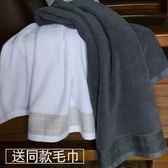 棉質大浴巾成人男女情侶家用加大號加厚白色全棉柔軟吸水