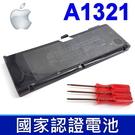 APPLE 電池 9芯 A1321 A1286 MB986TA/A Pro 15 (2009版) MB985X/A MB986*/A MB986LL/A MB985 MB985*/A MB985TA/A