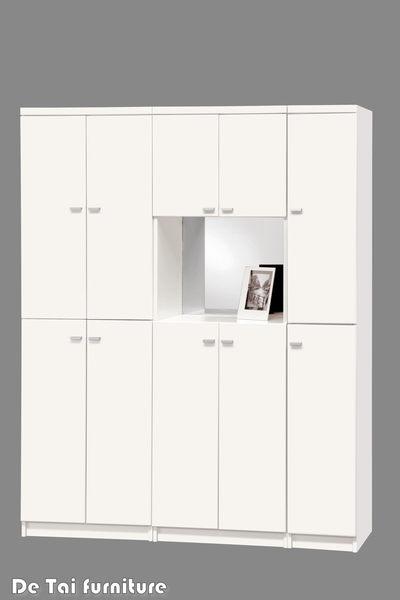 【德泰傢俱工廠】米洛斯 5尺組合式玄關鞋櫃/置物櫃/收納櫃 家具