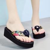 鬆糕防滑涼鞋 高跟沙灘鞋 坡跟厚底人字拖鞋《小師妹》sm997