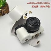相機包a6400相機包a6300皮套a6000便攜ILCE-a5000la5100 聖誕交換禮物