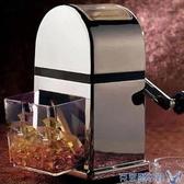 刨冰機 手搖碎冰機商用家用刨冰機手動刨冰器碎冰器碎顆粒創意家居 MKS交換禮物