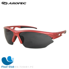 AROPEC 抗UV 太陽眼鏡 Rosefinch 運動眼鏡 SG-T298B1-PC