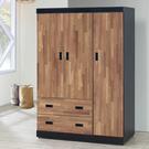 【森可家居】雙色積層4X6尺衣櫥 10SB612-4 衣櫃 工業風 MIT 台灣製造
