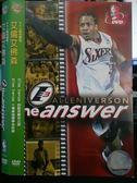 挖寶二手片-O18-068-正版DVD【NBA艾倫艾佛森】-