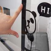 【GM220】螢幕側面貼 壓克力電腦螢幕側邊便利貼 便條紙板 多功能室內便簽留言貼板★EZGO商城★