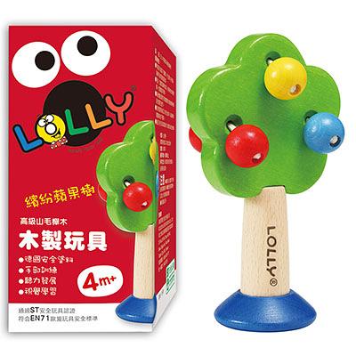 【佳兒園婦幼館】LOLLY 木製玩具-繽紛蘋果樹