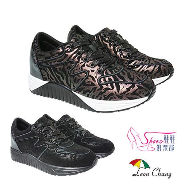 休閒鞋.LC雨傘牌.女鞋.爆裂豹紋隱形增高鞋.2色 金/黑【鞋鞋俱樂部】【170-LEN7486】