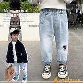 棉小班男童牛仔褲薄款男寶寶破洞褲子兒童寬松洋氣長褲【小橘子】
