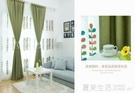簡約現代定制純色落地窗窗簾成品紗遮陽布料全遮光布臥室客廳加厚『快速出貨YTL』