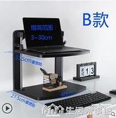 筆記本電腦增高支架托顯示器升降墊高辦公室桌上桌面增高架子底座 NMS生活樂事館