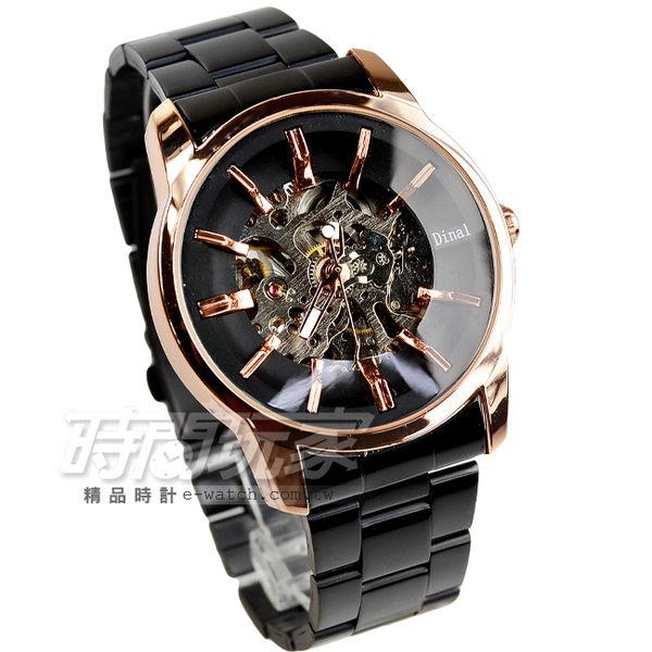 Dinal 簡約時刻 雙面簍空鏤空機械錶 不鏽鋼 男錶 玫瑰金xIP黑電鍍 D2038玫黑 玫瑰金時刻