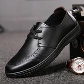 樂睦冬季男士低幫休閑系帶皮鞋防水防滑上班鞋男小皮鞋純黑色板鞋