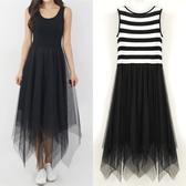 新款韓版不規則拼接網紗連身裙女夏打底莫代爾無袖背心長裙 - 雙十二交換禮物