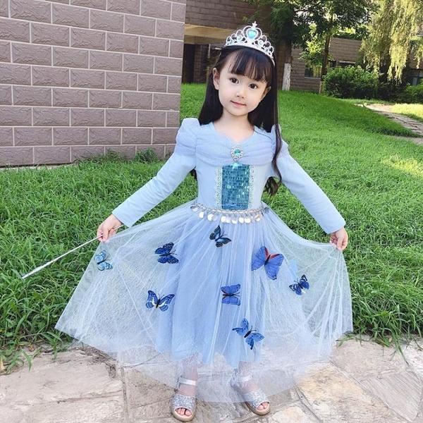 公主裙艾莎女童洋裝兒童秋冬裝加絨愛莎萬聖節表演服裝怦然心動