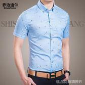 薄款男士襯衫短袖韓版修身印花男裝半袖白寸衣休閒襯衣男潮衫   琉璃美衣