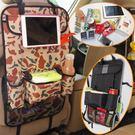 車用椅背袋汽車座椅收納袋多功能儲物袋雜物...