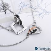 情侶項鍊 對鍊 ATeenPOP 西德鋼白鋼項鍊 相愛永遠 愛心 單個價格 情人節禮物