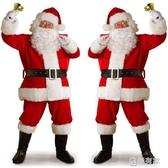 聖誕老人服裝套裝聖誕節衣服女成人男士服飾女兒童老公公cos裝扮  極有家