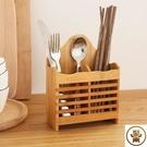 筷子盒創意竹筒筷子筒大號分類收納盒筷子籠置物架立式簡約木頭 一米陽光