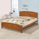 【Homelike】夏爾實木床架組-雙人5尺
