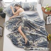 毛毯被珊瑚絨冬季男加厚床單人宿舍學生午睡小被子女保暖毯子法蘭絨 愛麗絲精品igo