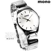 mono 簡約時尚不銹鋼腕錶 女錶 銀 Z3199白釘小