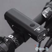 自行車夜騎車前燈高亮USB充手電筒騎行裝備【奇趣小屋】