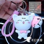 鑰匙圈-卡通情侶鑰匙扣女韓國創意汽車鈴鐺小掛件可愛包包鑰匙圈定制禮品-奇幻樂園