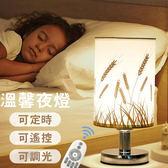 檯燈 臥室床頭簡約現代創意小檯燈溫馨床頭燈家用禮品學習小夜燈喂奶燈觸摸檯燈