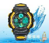 兒童手錶男孩數字式防水夜光運動青少年多功能時尚中小學生電子錶