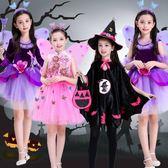 萬聖節兒童服裝女童長袖白雪公主裙女孩巫婆女巫裙精靈表演出禮服