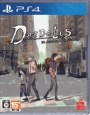 【玩樂小熊】現貨中PS4遊戲 代達洛斯 黃金爵士樂的覺醒 Daedalus 日文日版 神宮寺三郎