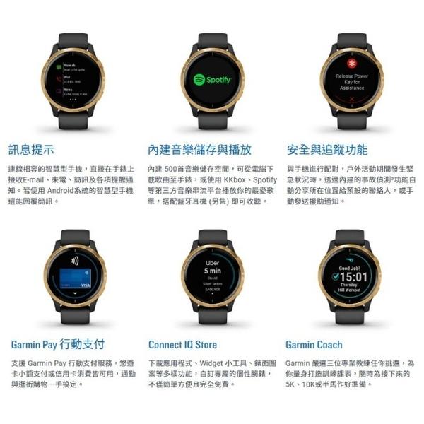 3期0利率 GARMIN 手錶 (GARMIN PAY) Venu GPS WIFI 四色 (限宅配)