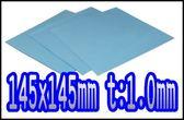 [地瓜球@] 瑞士精品 Arctic Thermal pad 導熱 貼片 雙面膠~145x145mm 厚度 1.0mm