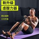 拉力器多功能腳蹬拉力器健身肚子男瑜伽器材普拉提家用女腳踏拉繩 【全館免運】